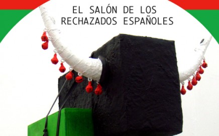 El Salon De Los Recharzados Espanoles