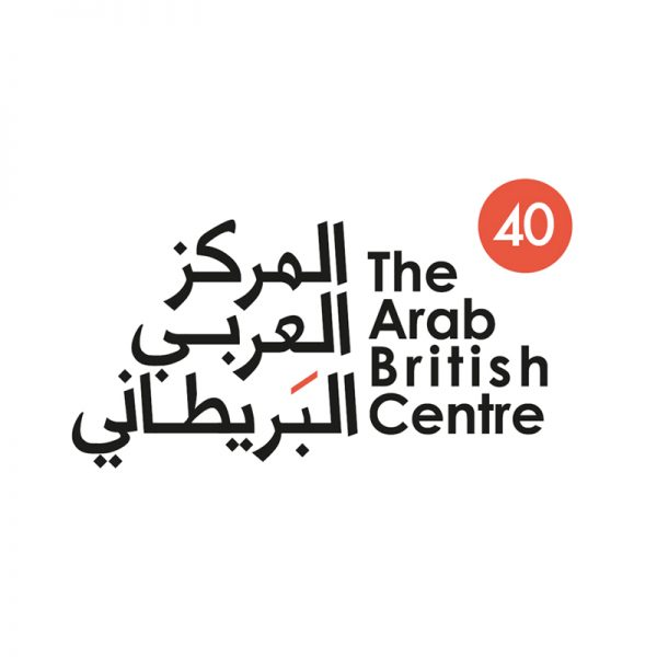 TheArabBritishCenter_logo_carroussel